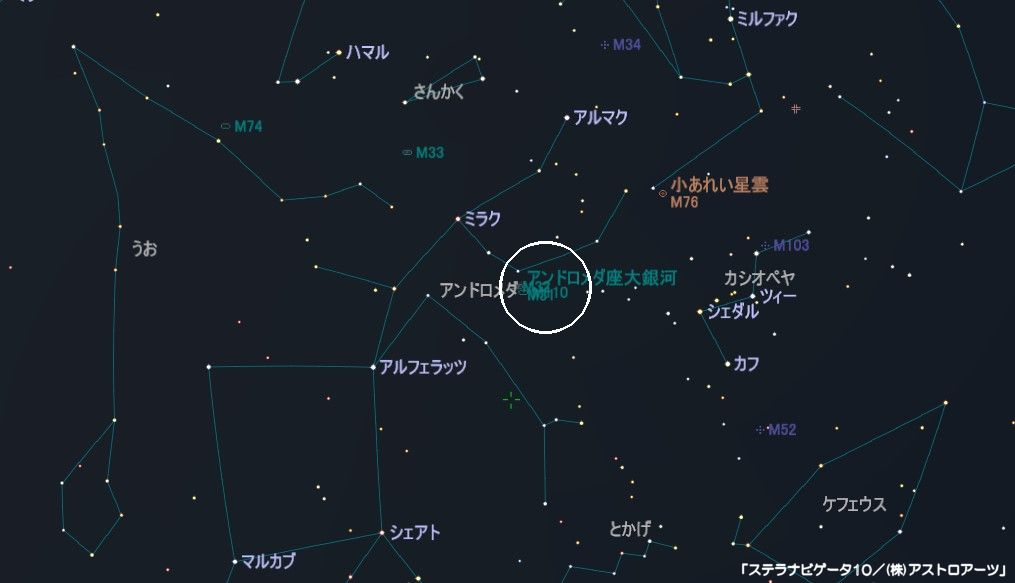 アンドロメダ座のメシエ天体はM31のアンドロメダ銀河とこれに伴うM110の銀河です。