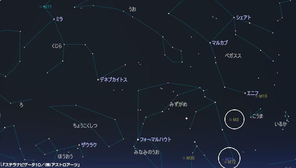 みずがめ座のメシエ天体はM2とM72の球状星団が2つとM73の散開星団です。