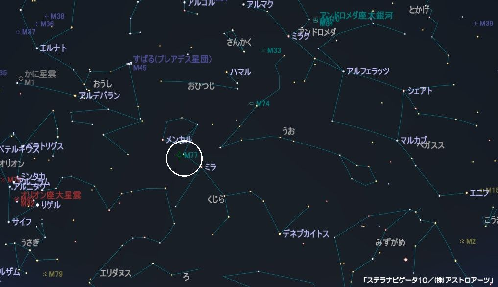 くじら座のメシエ天体はM77の銀河です。
