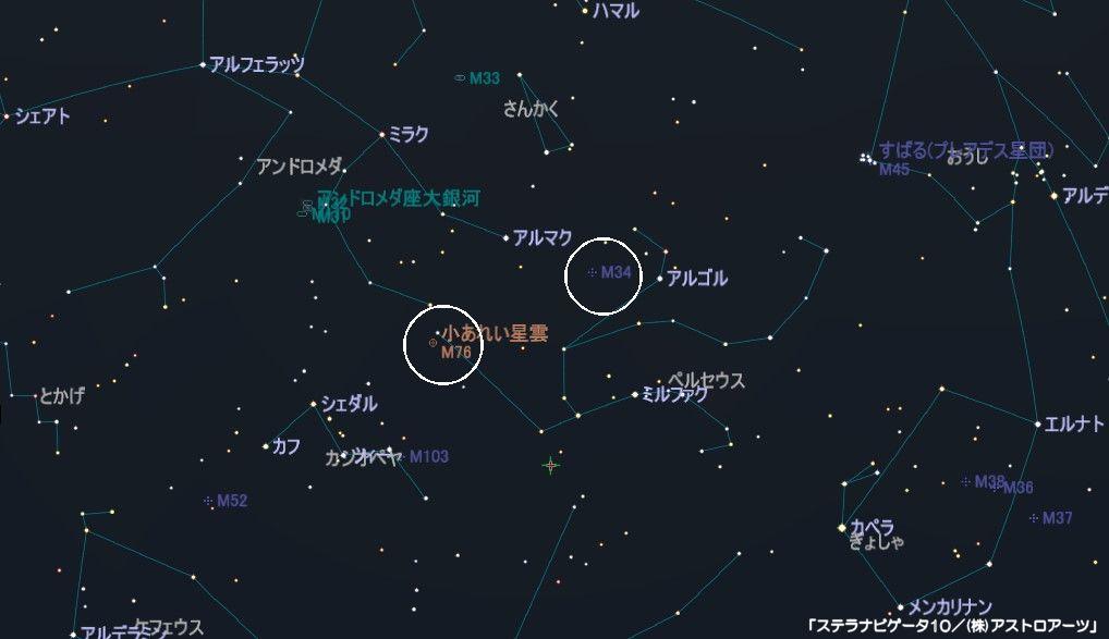ペルセウス座のメシエ天体はM34の散開星団とM76の小あれい状星雲があります。