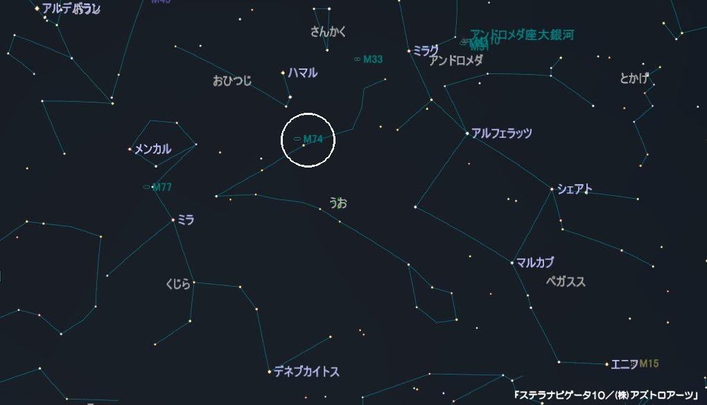 うお座のメシエ天体はM74の銀河です。