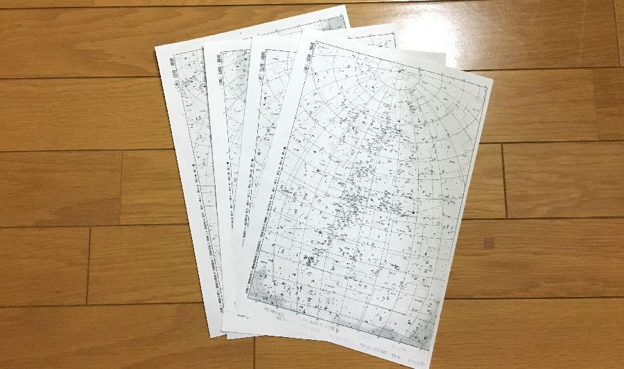春夏秋冬それぞれの星図を1枚ずつ計4枚です。